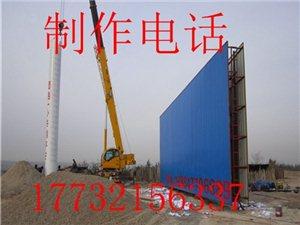 平凉太阳能单立柱广告塔牌高炮生产厂家
