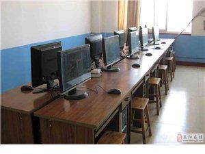 室內設計、平面設計培訓