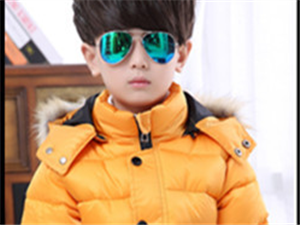 2015新款冬款童裝,信豐的朋友在淘寶下單打8折