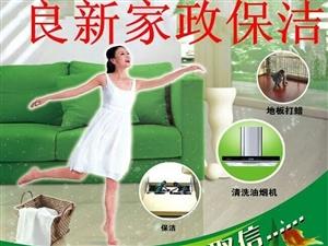 湖口县开荒保洁清洗地毯沙发灯具,湖口大理石打磨抛光