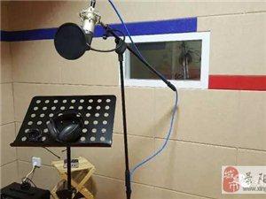鄭州音樂培訓、金孔雀音樂舞蹈藝術、錄音廣告制作