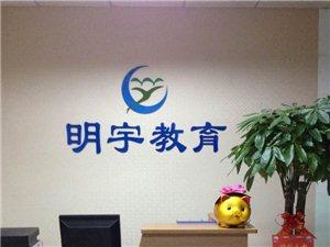 明宇會計培訓搬至夜市街南康工商局(南洲潮汕海鮮)旁