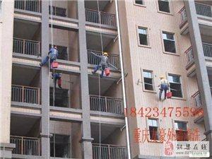 渝北區悅來外墻清洗 人和玻璃幕墻清洗 廣告牌清洗