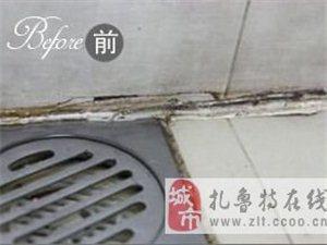 冷焊瓷專業封邊