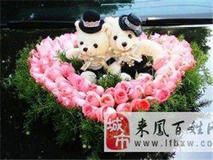 小何鲜花店