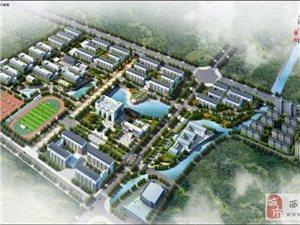 銀發太陽島——中國第一個退休享老CTP(私人訂制)