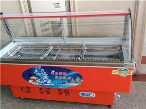 出售全新冰柜展示柜价格低廉