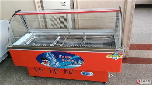 出售全新冰柜展示柜價格低廉
