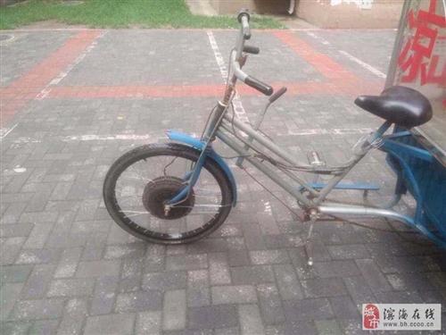 個人轉讓電動三輪車