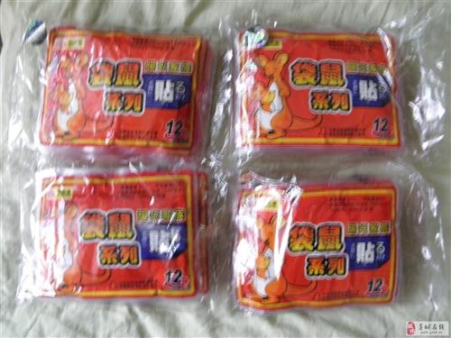 库存暖贴处理软包十块三个硬包十块两个