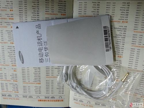 出售99新三星移动4GJ7008手机一部金色