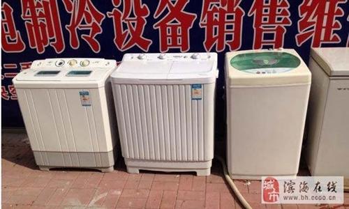 二手半自動全自動洗衣機便宜出售