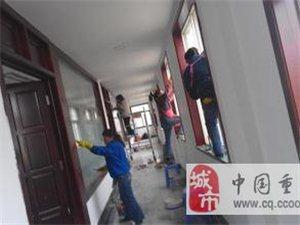 重庆家庭保洁-新居开荒-办公室清洁-渝北区别墅保洁