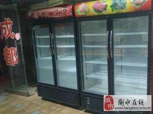 九成新保鲜柜展示柜冷藏柜