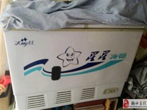 自家用的冰柜