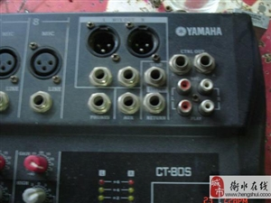 处理一台雅马哈调音台 八路的正常使用中