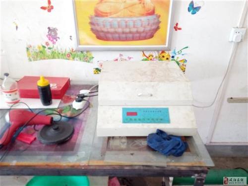 出售二手冰晶画制作机,转印机