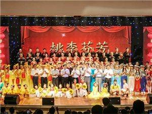 豫南庆典演绎服务中心