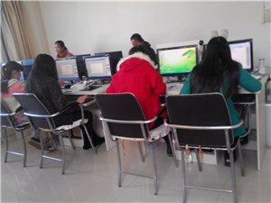 新世纪计算机学校常年招生,优惠活动进行中