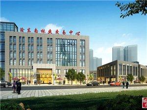 渝东南林业交易中心