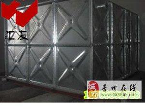 搪瓷鋼板水箱 2015最新搪瓷鋼板水箱價格 匯友水