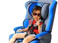 出售一套全新愛貝思兒童安全座椅