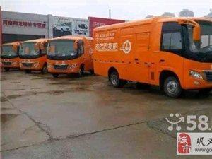 密巴巴貨的招商加盟司機,公司提供長期穩定貨源。