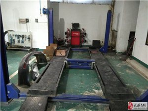 出售7成新汽车维修设备