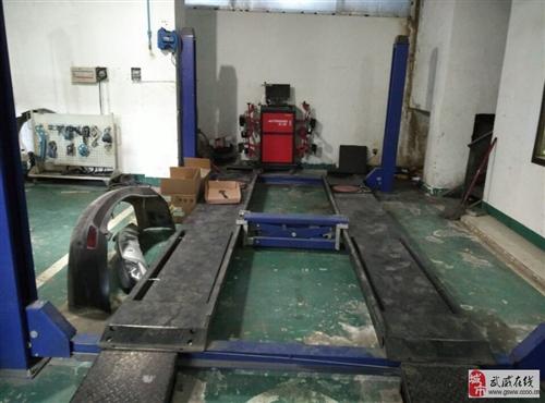 出售7成新汽車維修設備