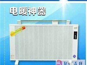 碳纤维电暖器 电地暖招分销商