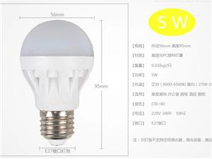 批發出售 LED球狀節能燈