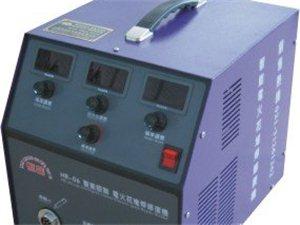 冷焊机橱柜 广告字冷焊机