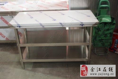 小吃店饭店用的不锈钢操作台便宜处理