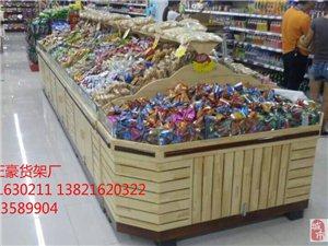 廠家直銷正豪天津超市干貨柜散貨柜干果展柜糖果展柜