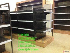 正豪天津超市貨架全國價格低超市貨架 |重型貨架