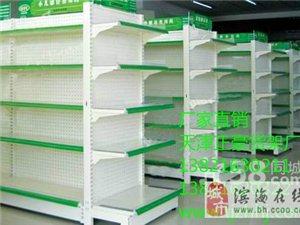 天津藥店貨架醫藥展柜超市貨架天津正豪貨架廠