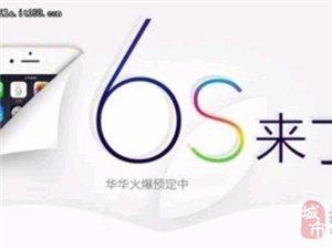 苹果6s现货发售新增加的玫瑰金色是首选啊!!