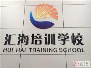 天津理工大学 专科自考 半年毕业 时间超短!