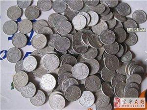 一角硬币换整钱