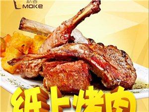 韩国纸上烧烤 免费培训加盟 开业上门指导