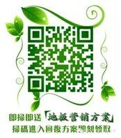 廣州醫院抗病毒地膠|抗病毒地膠加盟|阿克索地板