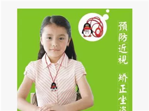 兒童智能電子表,兒童防近視產品