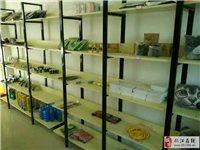 出售保鲜展示柜展示架沙发组合