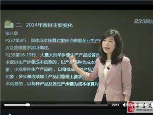 2015年各种资格认证(建造师、普通话、会计、教师