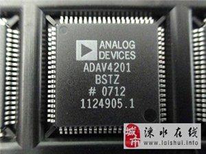 求购339S0231求购苹果6S摄像头尾插信号排线
