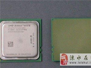 求购339S0205收购苹果6代摄像头边键排线