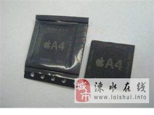 求购三星Note2G900H摄像头听筒