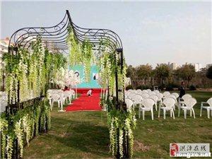 龙景生态农庄草坪婚礼