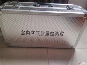 出售室内空气质量检测仪器一台