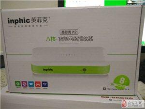 今年最賺錢的產品!英菲克網絡機頂盒代理你聽過嗎